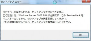 01_wss_on_windows7
