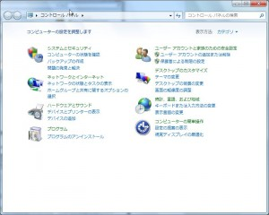 05_wss_on_windows7