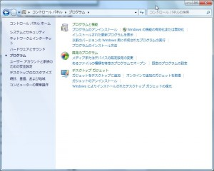 06_wss_on_windows7
