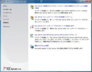 09_wss_on_windows7