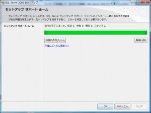 10_wss_on_windows7
