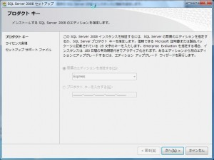 11_wss_on_windows7