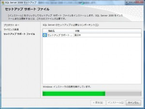 13_wss_on_windows7