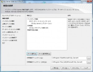 15_wss_on_windows7