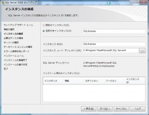 16_wss_on_windows7