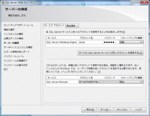 17_wss_on_windows7