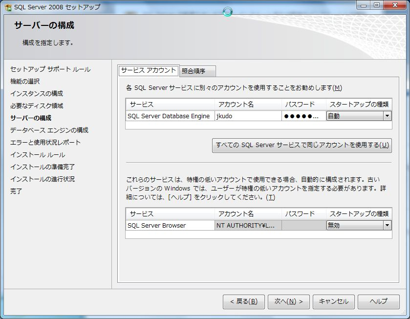 windows sharepoint services ダウンロード