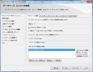 18_wss_on_windows7