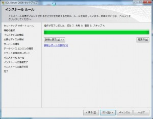 19_wss_on_windows7