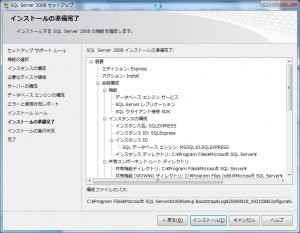 20_wss_on_windows7