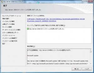 21_wss_on_windows7