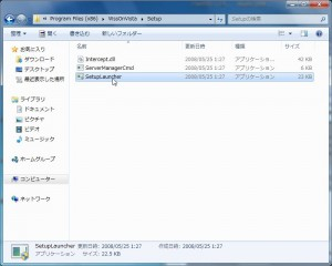 22_wss_on_windows7