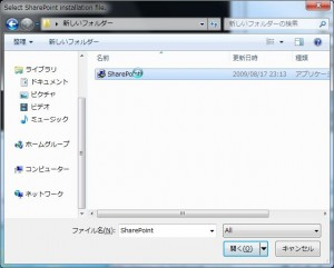 23_wss_on_windows7