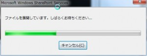 24_wss_on_windows7