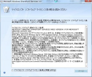 25_wss_on_windows7