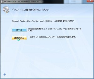 26_wss_on_windows7
