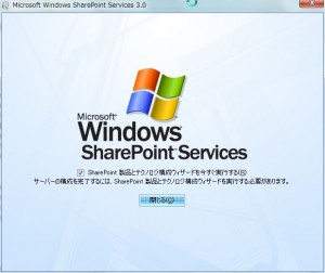 28_wss_on_windows7