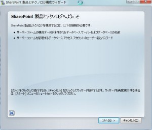 29_wss_on_windows7