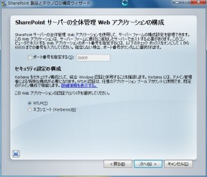 32_wss_on_windows7