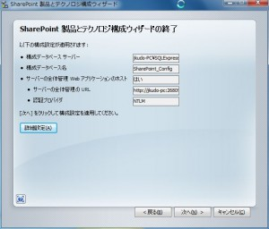 33_wss_on_windows7