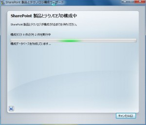 34_wss_on_windows7