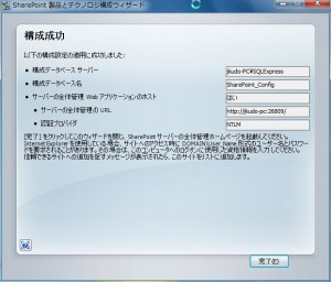 35_wss_on_windows7