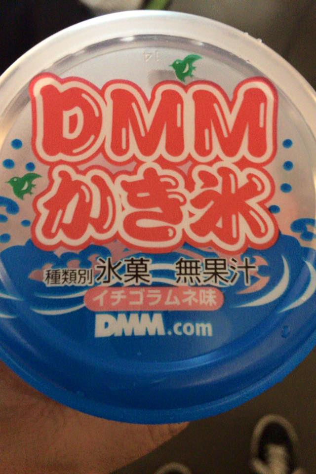 DMMkoori
