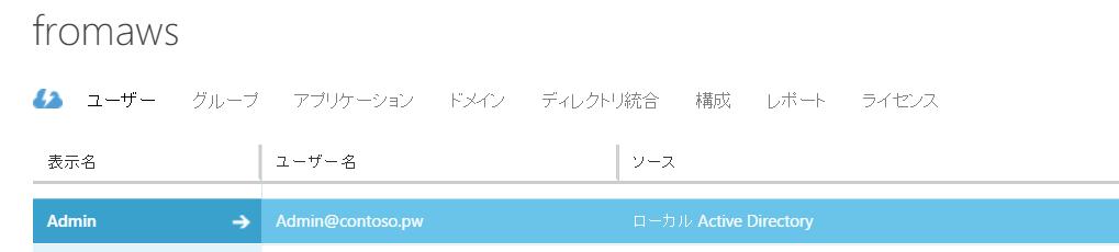 snip_20151206230739