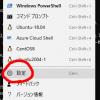 Windows TerminalでWSL(2)で起動するLinuxのホームディレクトリを変更する